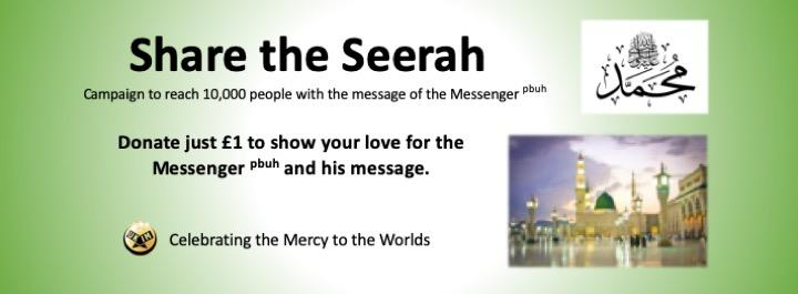 Share the Seerah