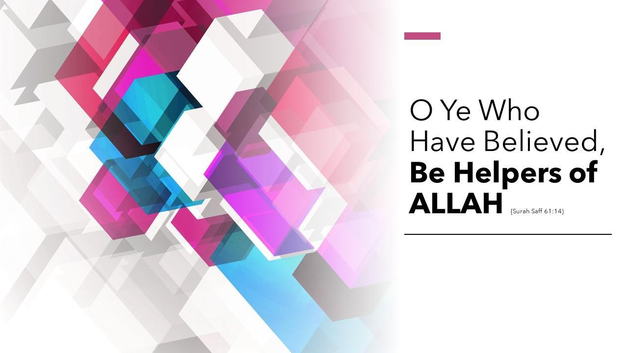 Be Helpers of ALLAH