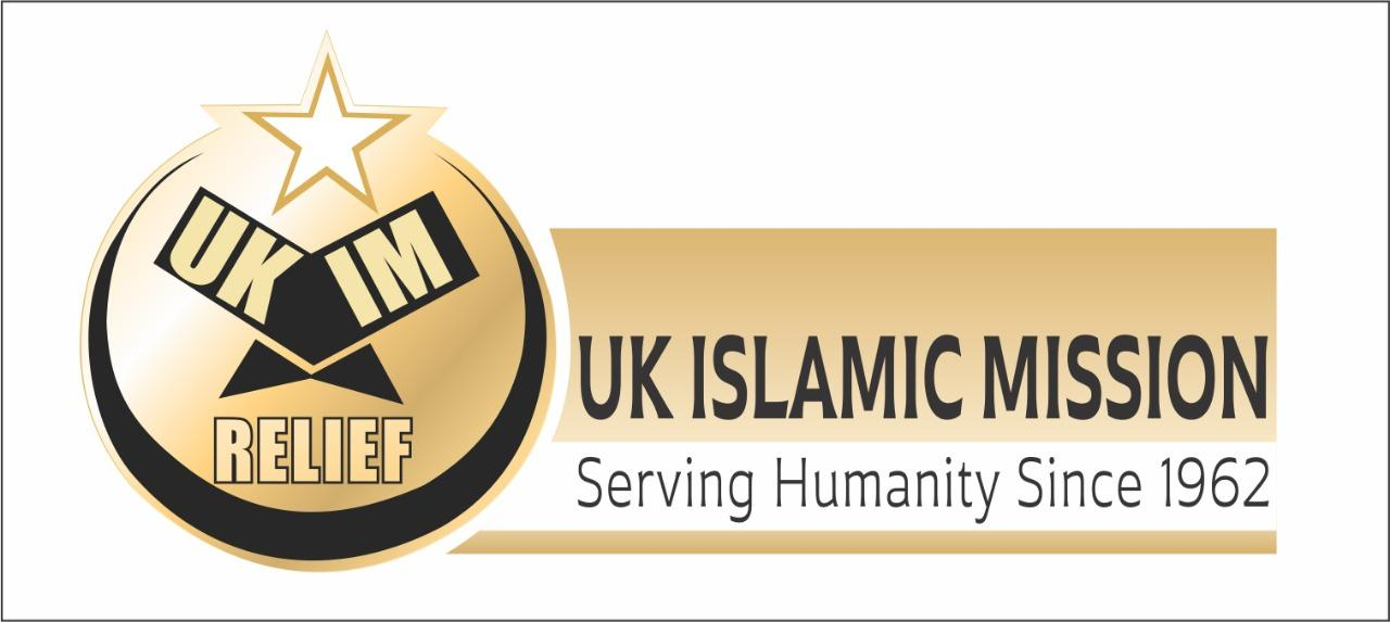 UKIM Peace Centre Mosque