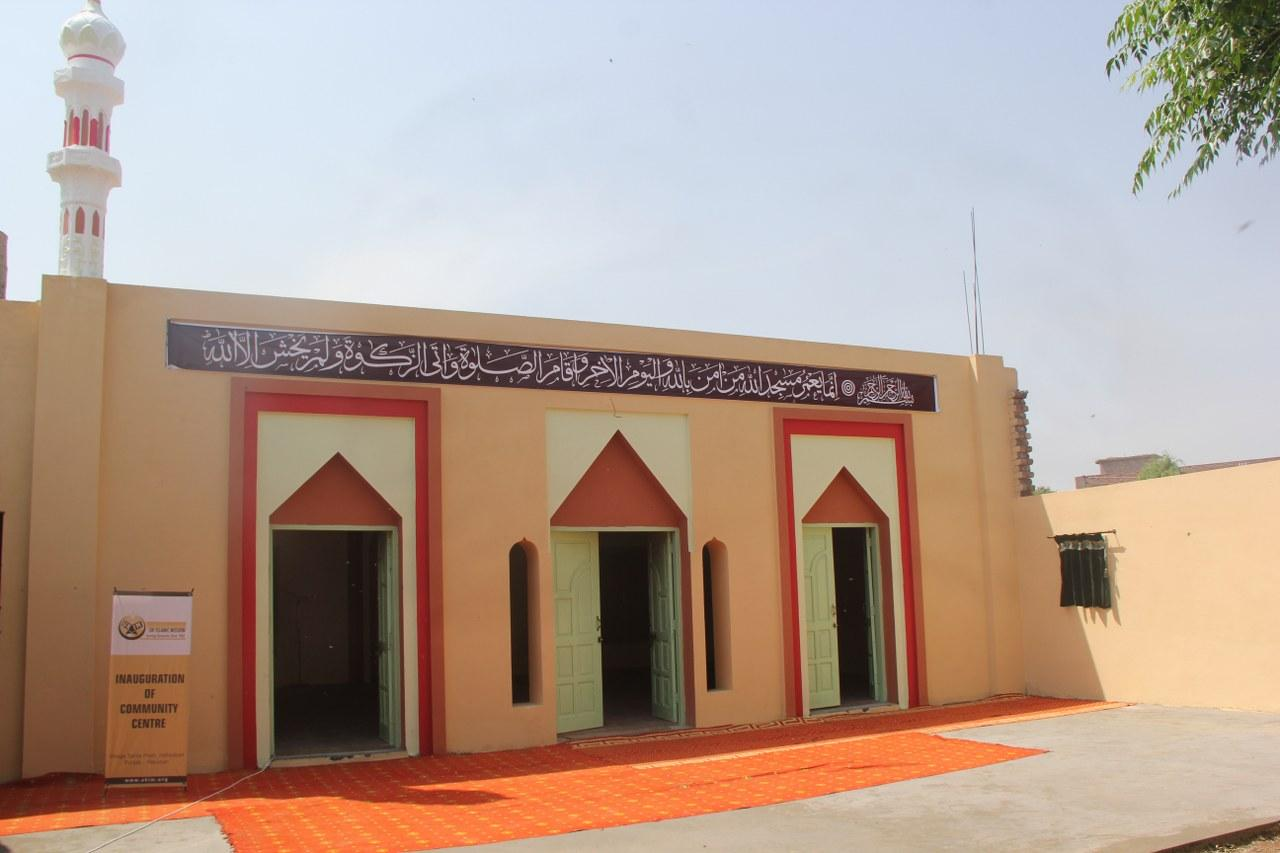 Build A Masjid on behalf of Hameeda Shafi and Syed Pervaiz Iqbal
