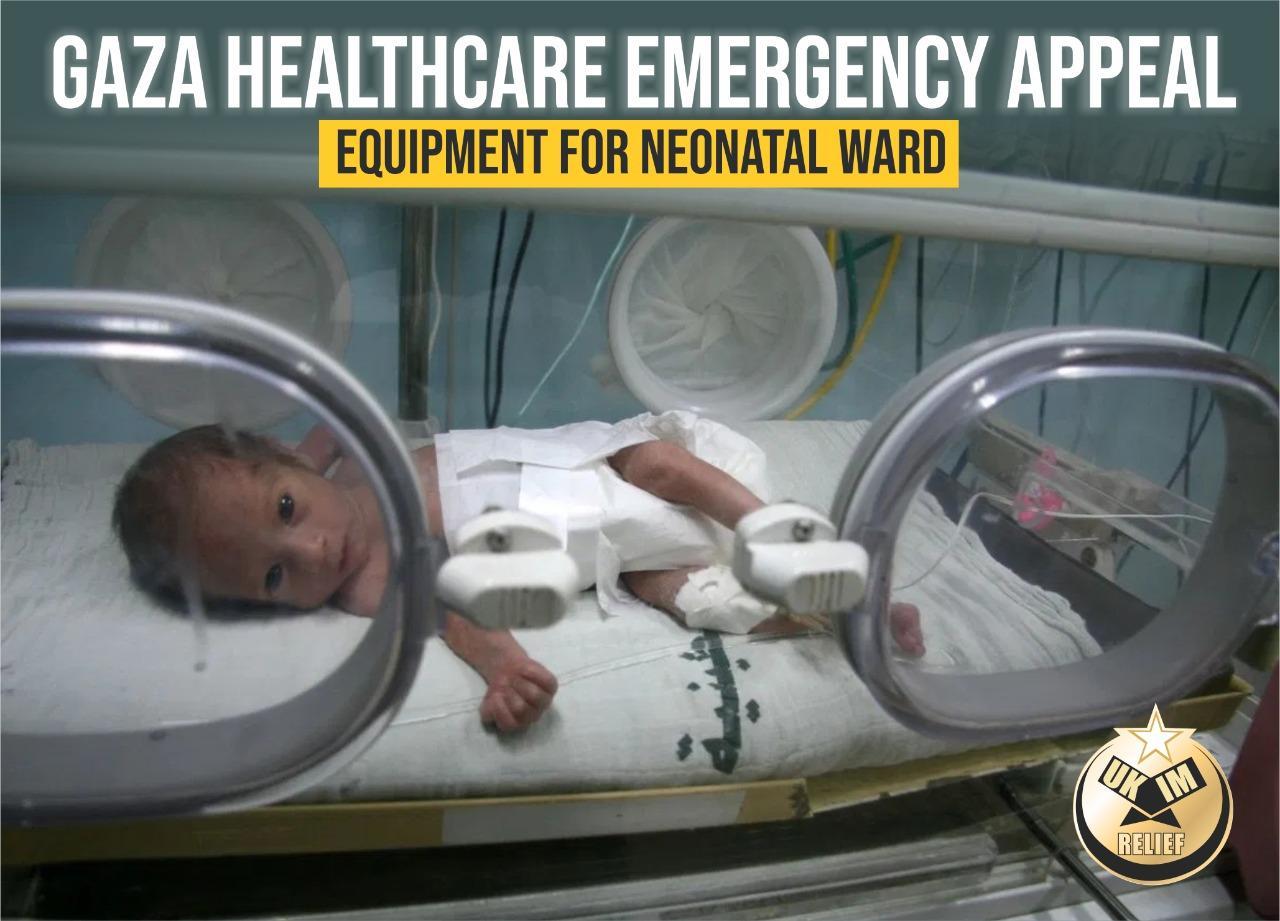 Gaza Healthcare Emergency Appeal